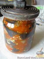 Фото приготовления рецепта: Баклажаны на зиму - шаг №12