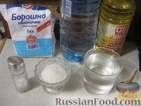 Фото приготовления рецепта: Постные блины на газировке - шаг №1