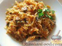 Фото к рецепту: Тушеная капуста с грибами (в мультиварке)