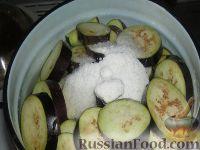 """Фото приготовления рецепта: Салат из баклажанов на зиму """"Тещин язык"""" - шаг №3"""