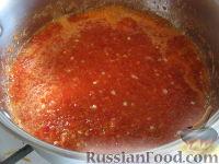 """Фото приготовления рецепта: Салат из баклажанов на зиму """"Тещин язык"""" - шаг №8"""