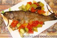 Фото к рецепту: Форель с овощами
