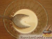 Фото приготовления рецепта: Десертный салат из кураги - шаг №4