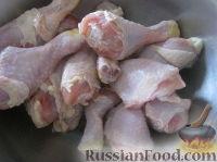 """Фото приготовления рецепта: Куриные ножки """"Золотистые"""" - шаг №1"""