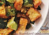 Фото к рецепту: Салат из овощей с кукурузными сухариками