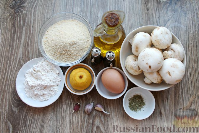 Фото приготовления рецепта: Шампиньоны в панировке, жаренные во фритюре - шаг №1