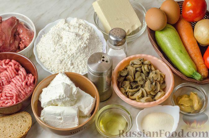 Фото приготовления рецепта: Пирог из творожного теста с мясным фаршем, куриной печенью, грибами и овощами - шаг №1