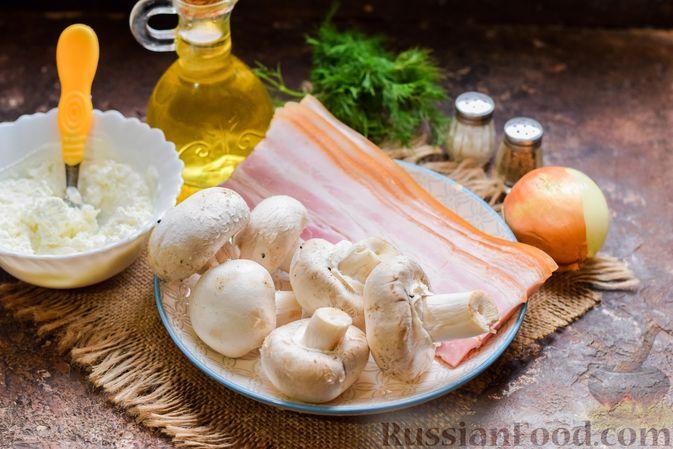 Фото приготовления рецепта: Шампиньоны с творожным сыром и зеленью, запечённые в беконе - шаг №1