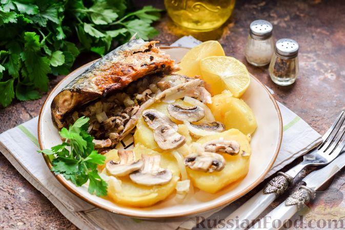 Фото к рецепту: Скумбрия, запечённая с грибами и картошкой (в духовке)
