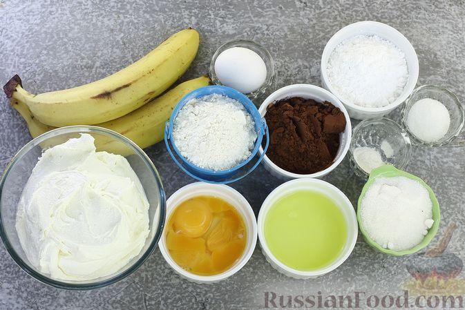 Фото приготовления рецепта: Шоколадный бисквитный рулет c бананами и кремом из сливочного сыра - шаг №1