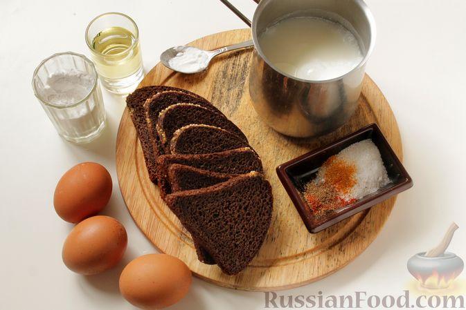 Фото приготовления рецепта: Блинчики из ржаного хлеба - шаг №1