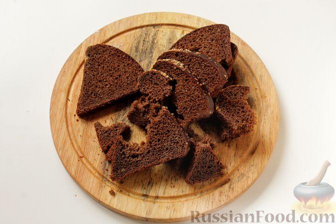 Фото приготовления рецепта: Блинчики из ржаного хлеба - шаг №2