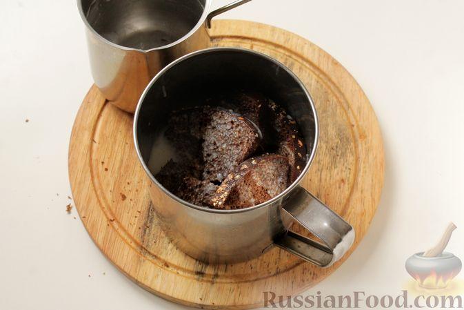 Фото приготовления рецепта: Блинчики из ржаного хлеба - шаг №3