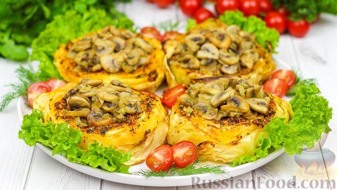 Фото к рецепту: Запечённая капуста с грибами