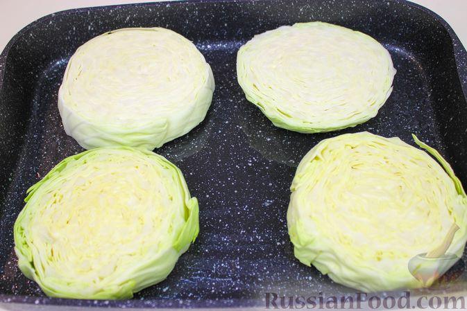 Фото приготовления рецепта: Запечённая капуста с грибами - шаг №1