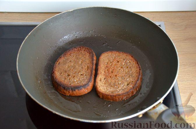 Фото приготовления рецепта: Творожный сыр из молока и кефира - шаг №11