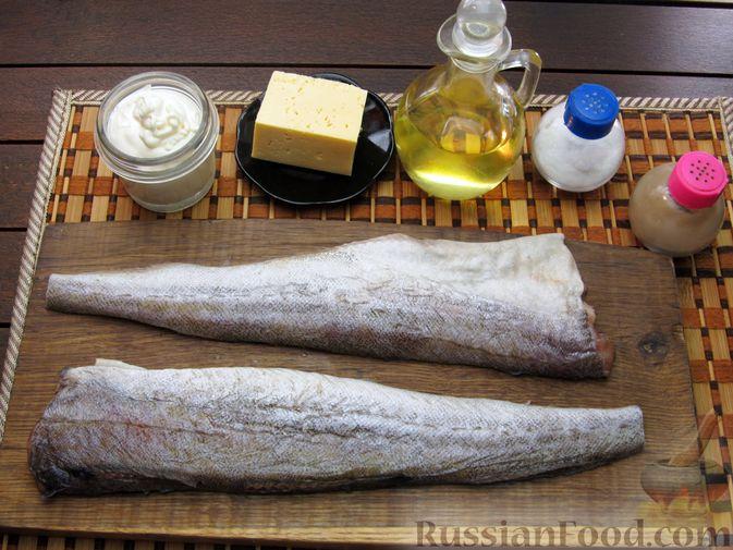 Фото приготовления рецепта: Минтай, запечённый под сыром - шаг №1