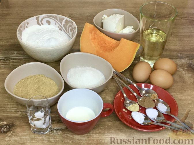 Фото приготовления рецепта: Тыквенный кекс с начинкой из сливочного сыра - шаг №1