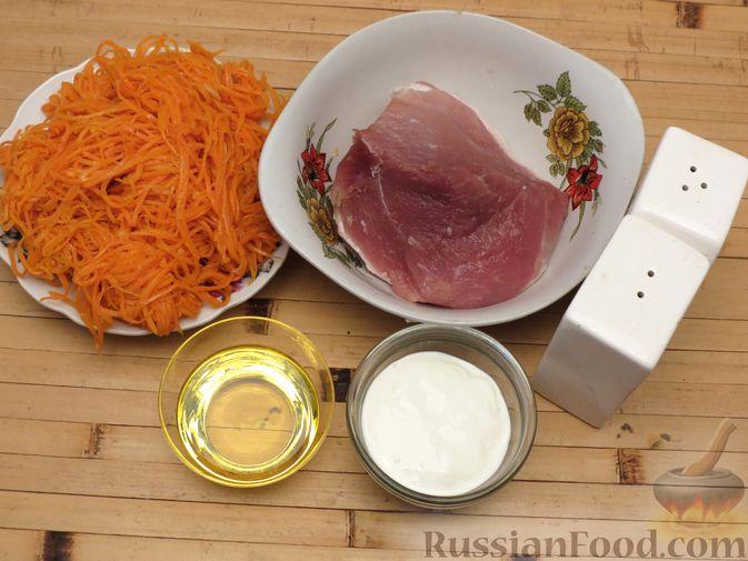 Фото приготовления рецепта: Рулеты из свинины с морковью по-корейски - шаг №1