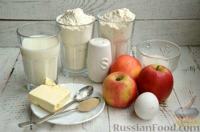 Фото приготовления рецепта: Сдобные булочки с яблоками и штрейзелем - шаг №1