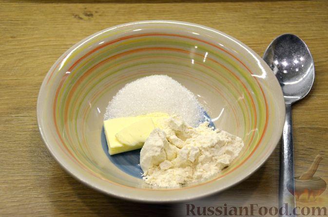 Фото приготовления рецепта: Сдобные булочки с яблоками и штрейзелем - шаг №13