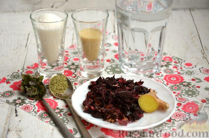 Фото приготовления рецепта: Суфле из каркаде с имбирём и мятой - шаг №1