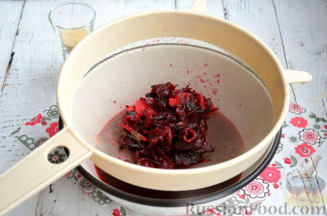 Фото приготовления рецепта: Суфле из каркаде с имбирём и мятой - шаг №4