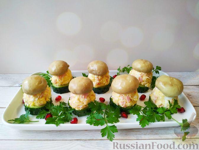 """Фото к рецепту: Праздничная закуска """"Грибочки"""""""