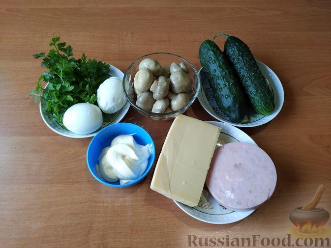 """Фото приготовления рецепта: Праздничная закуска """"Грибочки"""" - шаг №1"""