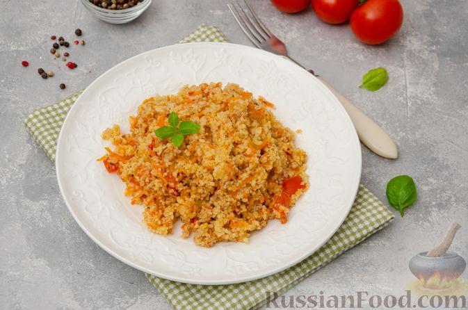 Фото к рецепту: Кускус с мясным фаршем и овощами