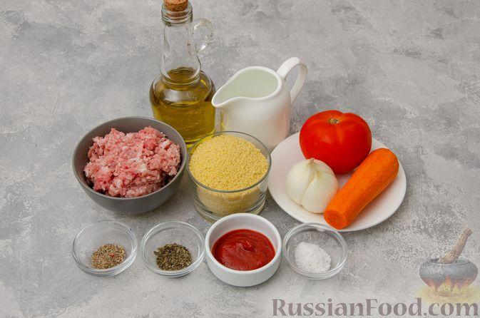 Фото приготовления рецепта: Кускус с мясным фаршем и овощами - шаг №1