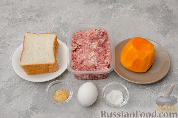 Фото приготовления рецепта: Котлеты из мясного фарша с тыквой, в духовке - шаг №1