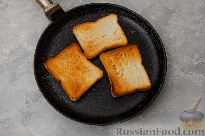 Фото приготовления рецепта: Котлеты из мясного фарша с тыквой, в духовке - шаг №2
