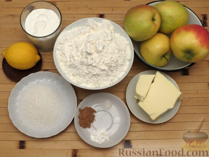 Фото приготовления рецепта: Пирожки с яблоками, из песочного теста на сметане - шаг №1