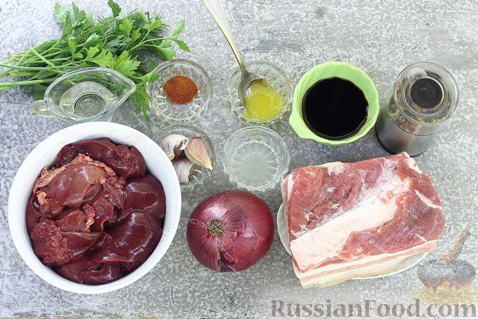 Фото приготовления рецепта: Рулетики из бекона с куриной печенью, запечённые в духовке - шаг №1