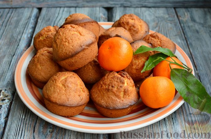 Фото к рецепту: Кексы с мандаринами