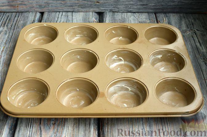 Фото приготовления рецепта: Кексы с мандаринами - шаг №9