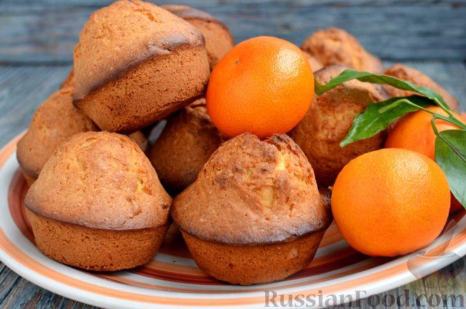 Фото приготовления рецепта: Кексы с мандаринами - шаг №13