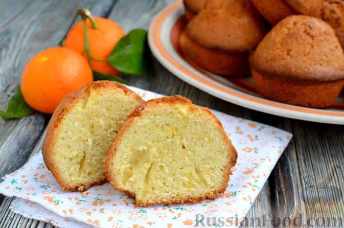 Фото приготовления рецепта: Кексы с мандаринами - шаг №14