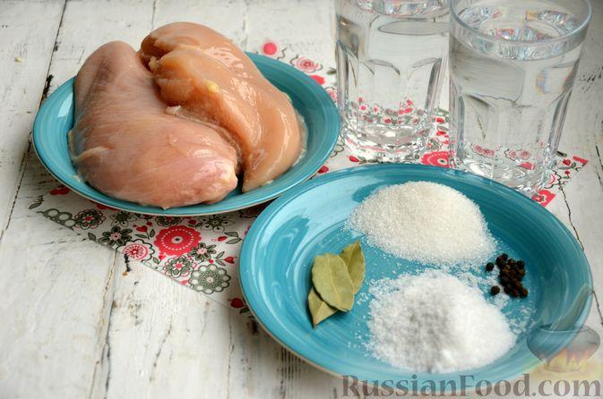Фото приготовления рецепта: Пастрома из куриного филе в медово-пряной глазури - шаг №1