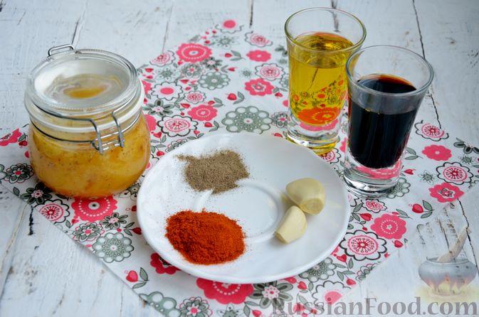 Фото приготовления рецепта: Пастрома из куриного филе в медово-пряной глазури - шаг №4