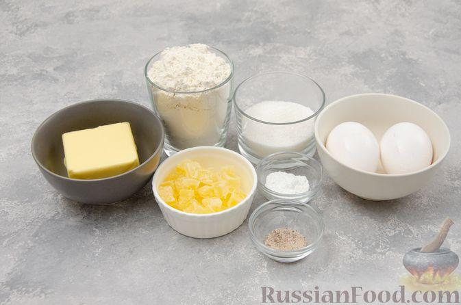 Фото приготовления рецепта: Ванильные маффины с цукатами - шаг №1