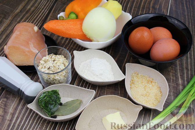 Фото приготовления рецепта: Куриный суп с яичными шариками, овсяными хлопьями и сладким перцем - шаг №1
