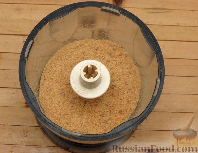 Фото приготовления рецепта: Куриное филе, фаршированное сыром и ветчиной - шаг №3