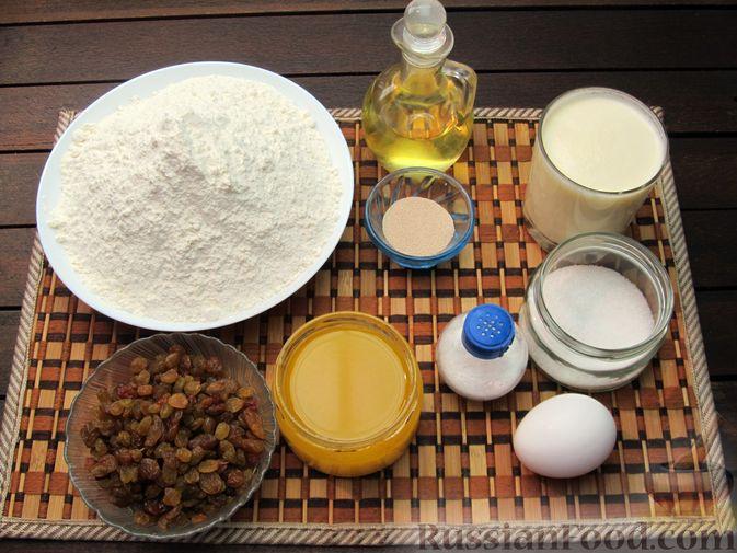 Фото приготовления рецепта: Медовые плюшки на сливках, с изюмом - шаг №1