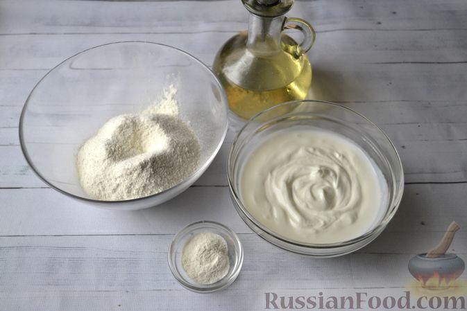 Фото приготовления рецепта: Мини-пончики на йогурте - шаг №1