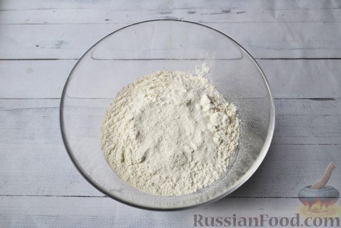 Фото приготовления рецепта: Мини-пончики на йогурте - шаг №2
