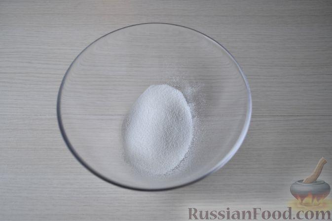 Фото приготовления рецепта: Мини-пончики на йогурте - шаг №12