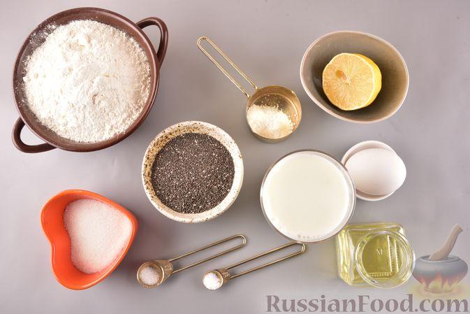 Фото приготовления рецепта: Лимонные оладьи на молоке, с семенами чиа - шаг №1