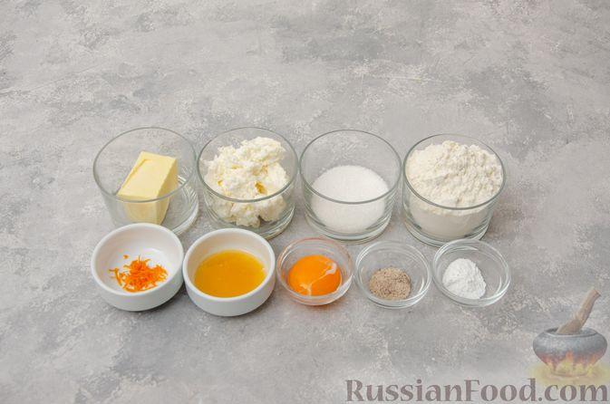 Фото приготовления рецепта: Творожное печенье с мёдом, цедрой и сахарной глазурью - шаг №1
